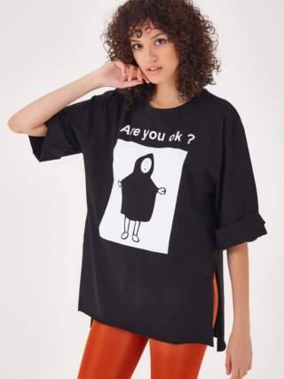 Salaş Tişört